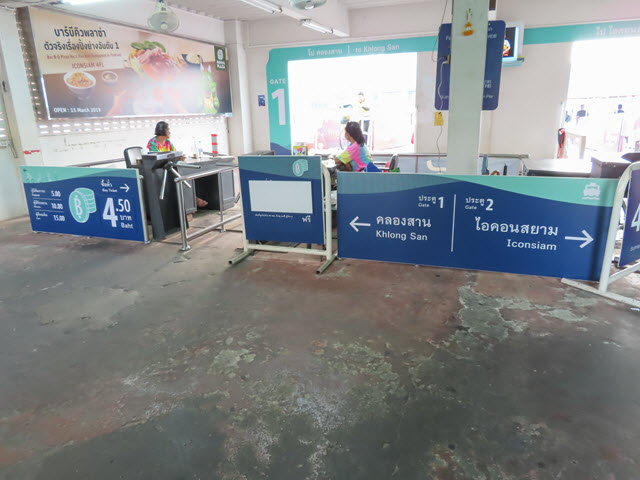 Si Phraya Ferry Boat 碼頭 ICONSIAM 免費接駁渡輪