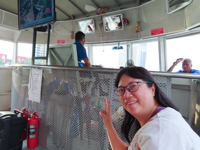 Si Phraya Ferry Boat 碼頭 免費接駁渡輪往 ICONSIAM