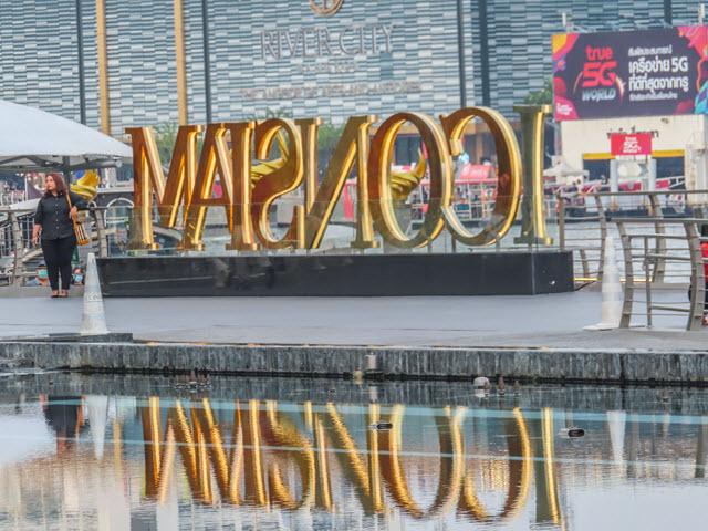 曼谷 ICONSIAM 百貨商場 河濱公園
