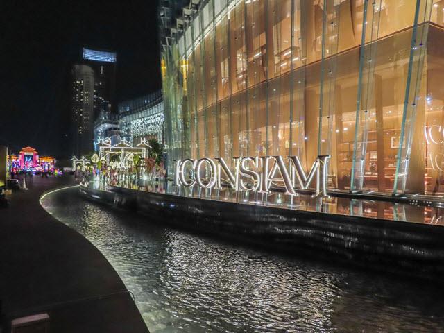 曼谷 ICONSIAM 河濱公園夜色