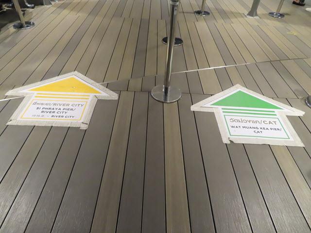 曼谷 ICONSIAM 接駁渡輪碼頭