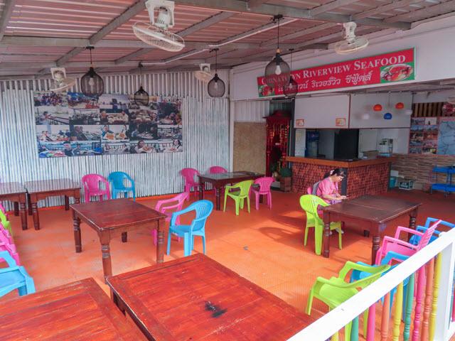 曼谷 昭披耶河 Sawasdee Pier 候船室