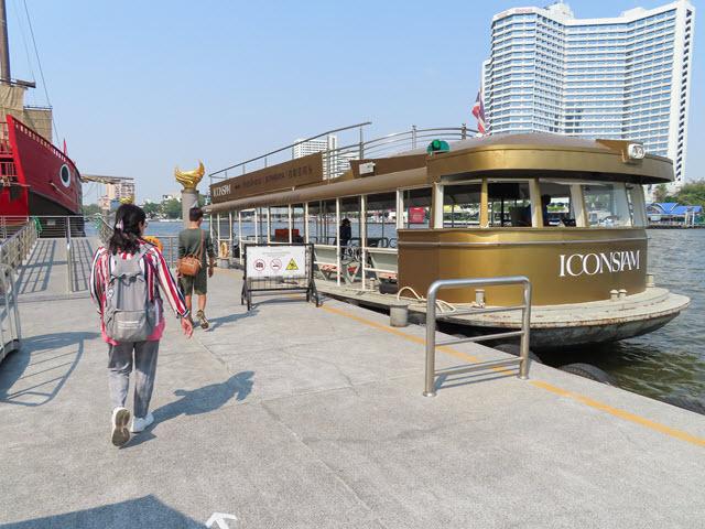 曼谷 ICONSIAM 碼頭
