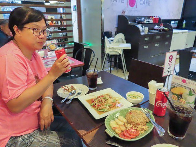 曼谷蘇汪納普國際機場 Suvarnabhumi International Airport 餐廳 TATE CAFE